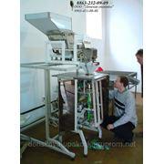 Фасовочный автомат с весовым дозатором фото