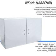 Полка для хранения посуды и кухонного инвентаря фото