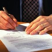 Абонентское юридическое обслуживание предприятий , юридические услуги фото