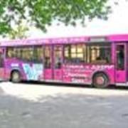 Реклама на транспорте - Реклама на автобусах фото
