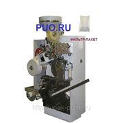 Автомат для фасовки чая в одноразовые фильтр-пакеты фото