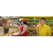 Продавец продовольственных и непродовольственных товаров фото