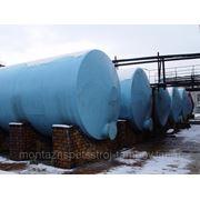 Резервуар горизонтальный стальной (ргс) фото