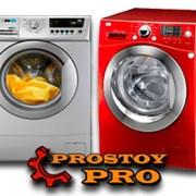 Ремонт стиральных и посудомоечных машин Березань фото