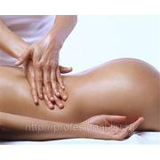 Испанский Relax массаж (снятие усталости, повышение настроения) фото