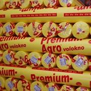 Агроволокно упаковано в пакеты Ширина , м1,6, Плотность 19, Длина,м10 Агроволокно упаковано в пакеты Ширина , м1,6, Плотность 23, Длина,м10 Агроволокно упаковано в пакеты Ширина, м1,6, Плотность 30, Длина м 10 фото