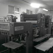 Оборудование для офсетной печати Печатная машина Heidelberg speedmaster 52*72 - 2х красочная с переворотом фото