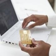 Обслуживание по системе Банк-Клиент фото