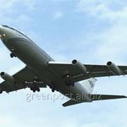 Экспресс доставка почтовых отправлений самолетом Тимирязево - Экибастуз весом от 2,5 до 3,0 кг фото