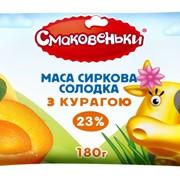 Сырковая масса Смаковеньки курага 180г 23% флоупак фото