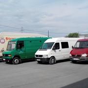 Доставка товара по территории Молдовы фото