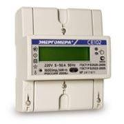 Cчетчик электроэнергии двухтарифный СЕ 102 R5 145 0K (60) A фото