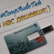 Флешка кредитка 8 gb фото