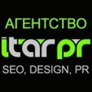 Предлагаем PR сопровождение компаний, брендов, персон, проектов. фото