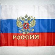 Флаг Россия с гербом 45x60см фото