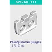 Цепь Spezial X11. Шинозащитные цепи Erlau для машин малой и средней мощности фото