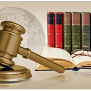 Представительство и защита в суде кассационной инстанции фото