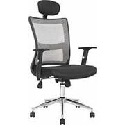 Кресло компьютерное Halmar NEON фото