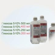 Глюкоза 5% 250мл пластик Препараты инфузионные фото