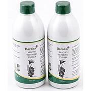 [Комплект из 2 шт.] Масло черного тмина BARAKA (индийский сорт, в пластике), 2 шт. по 500 мл. фото