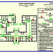 Планы эвакуции по ГОСТ фото
