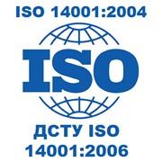 Сертификация системы экологического менеджмента ISO 14001 фото