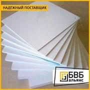 Капролон лист 40х1400х1000 фото