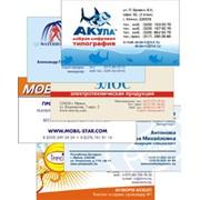 Цифровая печать визитных карточек (визиток) фото