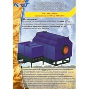 Твердотопливный теплогенератор типа ТМ с форсажной камерой фото
