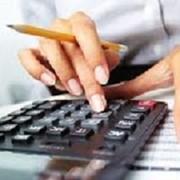 Налоговая оптимизация. Работаем по всей Украине фото