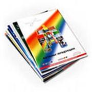 Рекламная поддержка и изготовление брошюр компании фото