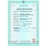 Получить лицензию на туроператорскую деятельность в Украине фото