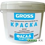 Краска GROSS® фасад эластик водно-дисперсионная фото