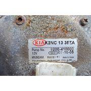 Насос топливный (бензонасос) в сборе K2NC1335ZA для Киа Спектра 2008 г.в.