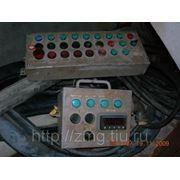Пыльник ДРО-560 (КМД-900, КСД-900) фото