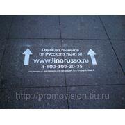 Реклама на асфалте фото