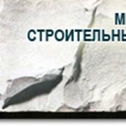 Мел МТД-Б природный технический дисперсный фото
