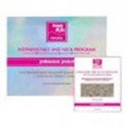 BeautyStyle BeautyStyle Успокаивающая программа с термальной грязью для чувствительной кожи (Modelling Sets / Thermal Water and Azulen) 4505105 1 шт. фото