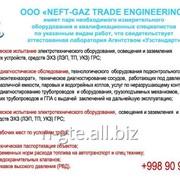 Диагностика техническая систем газоснабжения фото
