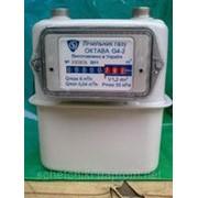 Правильный Газовый счетчик Октава G-2,5 переделка + остановка фото