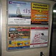 Размещение рекламных наклеек в вагонах метро фото