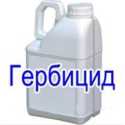 Гербіцид Каллісто 480 SC, 4x5 L фото