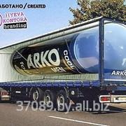 3Д реклама на грузовиках в Минске (20 тонный автомобиль) фото