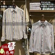 Рубашка мужская 37462629125 фото