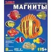 """Набор для отливки барельефов """"магниты.каралловые рыбки"""" (819559) фото"""
