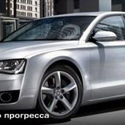 Автомобиль Audi A8 (Ауди А8)