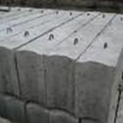 Блоки фундаментные ФБС 2, 3, 4, 5, 6 фото