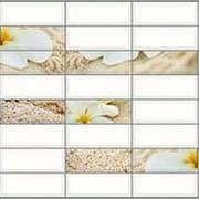 Листовая панель ПВХ Плитка Гавайи 960*480мм фото