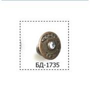 Пуговица джинсовая 17мм (болт джинсовый), Код: БД-1735 фото