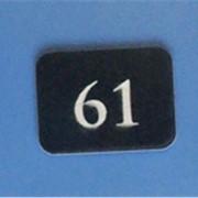 Номерок на шкаф фото